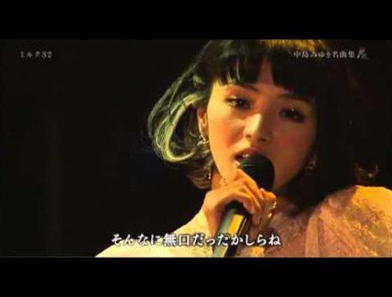 『ミルク32』満島ひかり 東京公演 その表現力が凄い!
