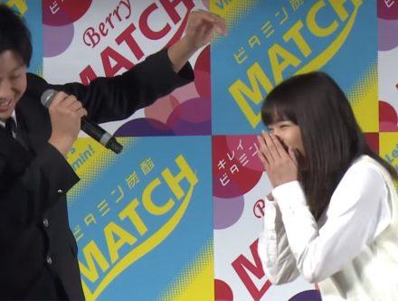 「ビタミン炭酸飲料MATCH」新CM発表!広瀬すず登場