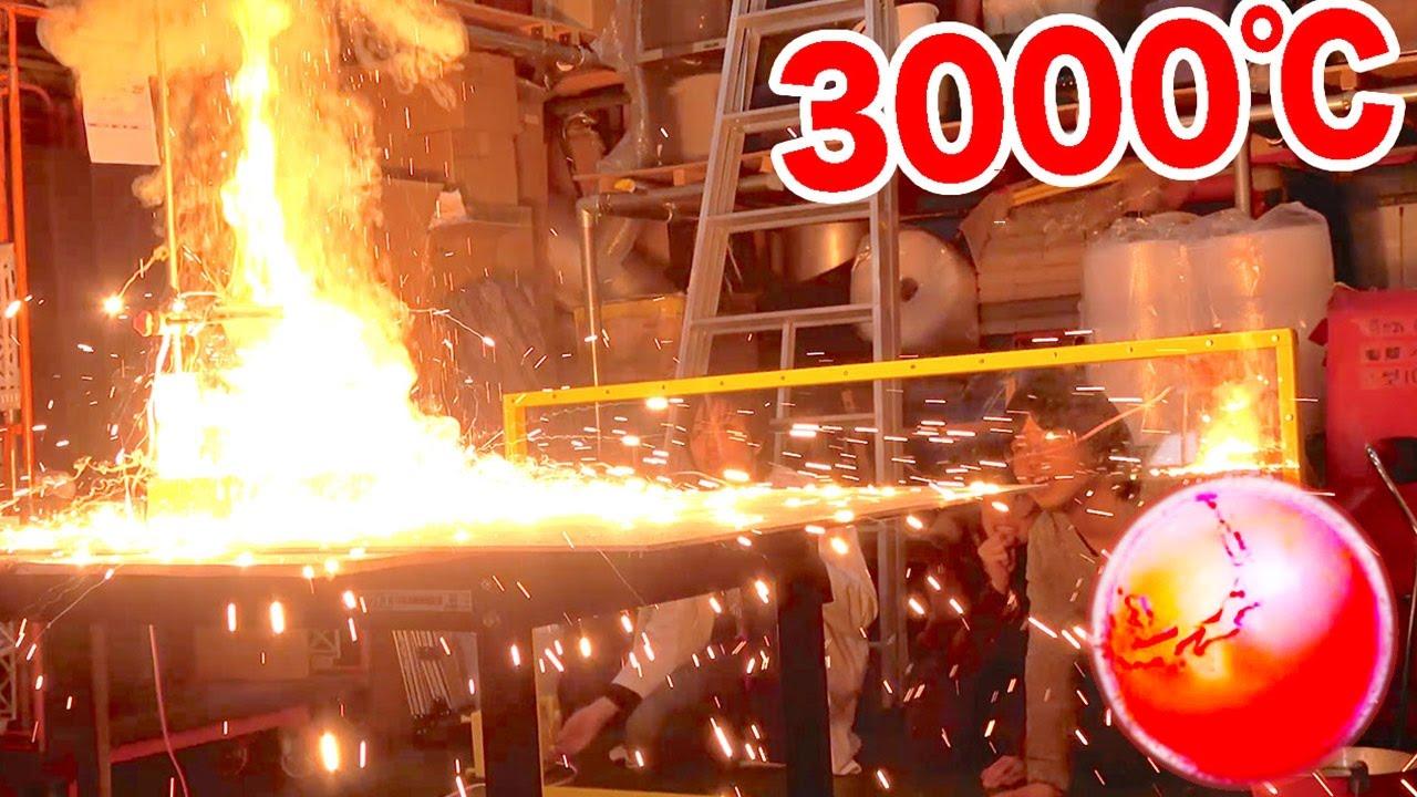 3000度の鉄球、衝撃映像!氷VS3000度