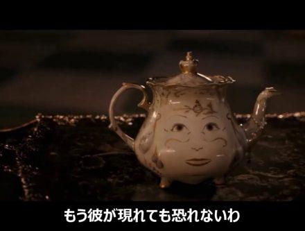 エマ・ワトソンの最新映画『美女と野獣』の実写化予告編