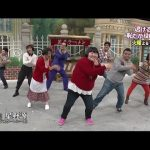 『逃げるは恥だが役に立つ』の「恋ダンス」をよしもと新喜劇メンバーが躍った動画